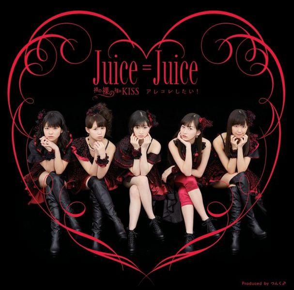 File:Juice Juice - Hadaka no Lim C.jpg