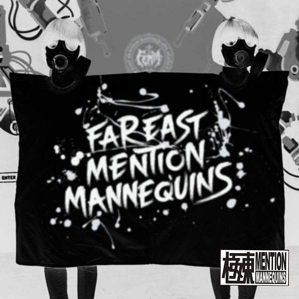 File:Femm-Isation (Instrumental).jpg