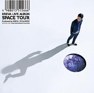 Space Tour  generasia
