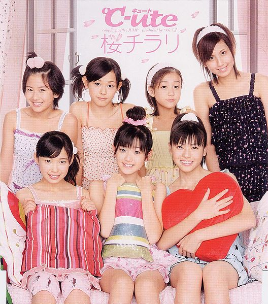 File:SakuraChirariRE.jpg