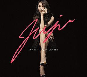 What You Want JUJU Album Generasia
