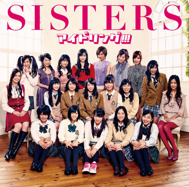 File:SISTERS Lim. Ed. A CD+DVD Cover.jpg