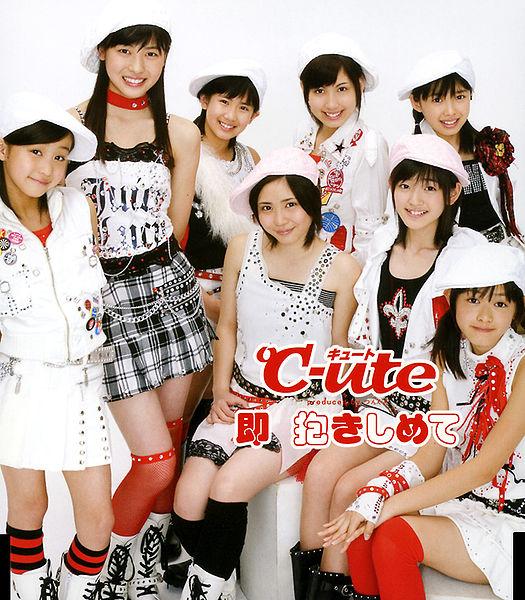 File:SokuDakishimete.jpg