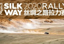 Silkway rally 2020