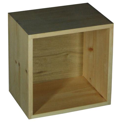 Cube Single  Generations Home Furnishings