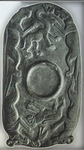 Egyptian Predynastic Hierakonpolis Four Dogs Palette1