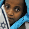 Beta Israel reconsidered: Defending the Israelite ancestry of Ethiopian Jews
