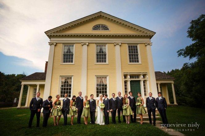 Wedding Venues Akron Ohio