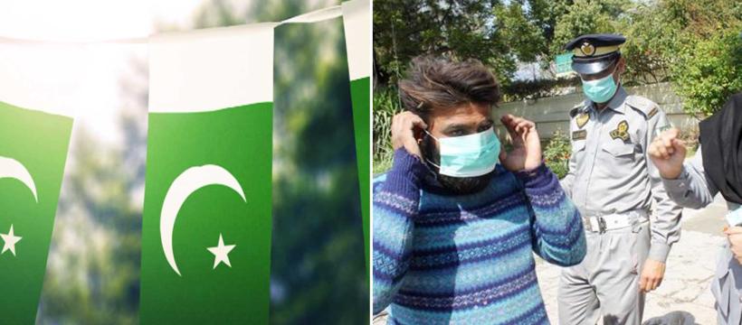 [COVID-19] Hotel Diserbu, Terpaksa Menumpang. Dugaan Warga Malaysia Terkandas Di Pakistan 1