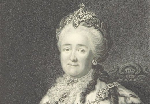 Profile of the Day: Catherine II