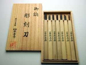 Lot de ciseaux à 7pièces dans une boîte en bois, lame de couteau de gravure, Edge Matériau: acier SK5