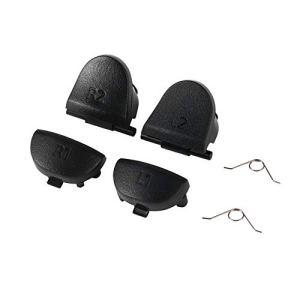 HoganeyVan noir boutons de remplacement boutons R1 L1 R2 L2 déclencheurs pour Dualshock 4 pour contrôleur PS4