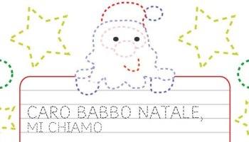 Lettera A Babbo Natale Da Stampare Gratis Great Lettera Babbo