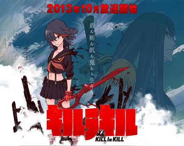 kill_la_kill_01