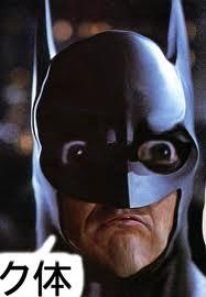 Bat NANI