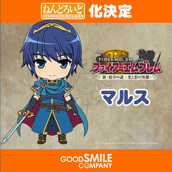 nendoroid Marth (Good Smile Company)