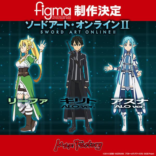 figmas Leafa, Kirito e Asuna - ALO ver. (Max Factory)