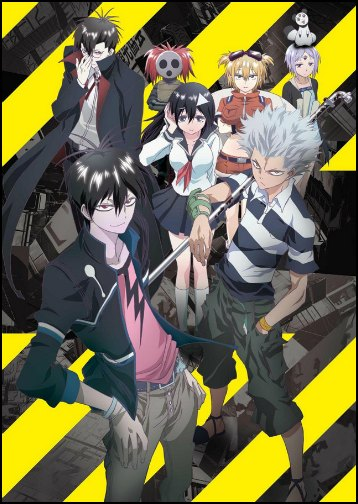 Blood-Lad-Anime-Promote-Image