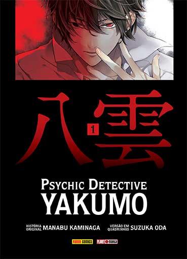 Yakumo#01_capinha