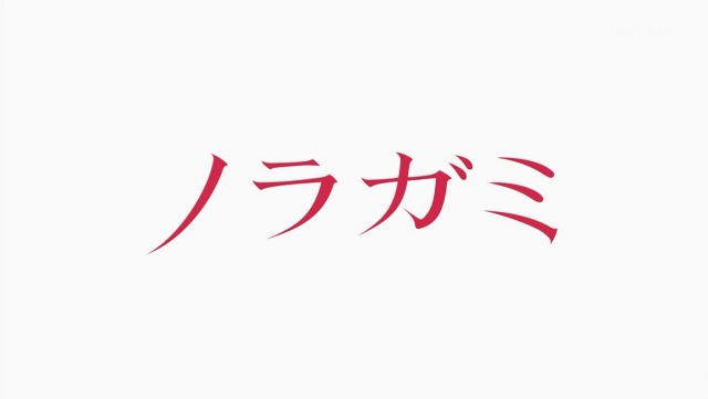 Noragami - OP - Large 01