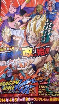Dragon-Ball-Kai-Majin-Buu
