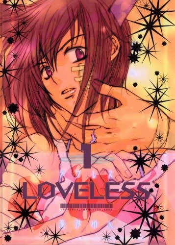 Loveless-NEWPop-Editora-Capa-Volume-1
