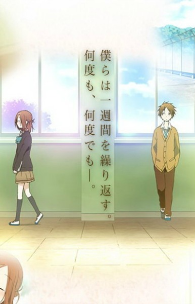 isshuukan-friends-staff-and-cast-reveal