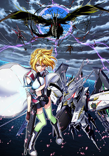 Cross Ange Tenshi to Ryuu no Rondo