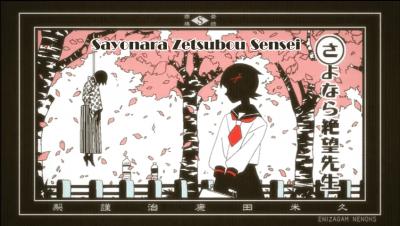 FuktLogikSayonara_Zetsubou_Sense-1