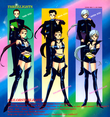 Sailor Stars Carddass Station