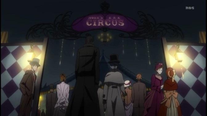 Kuroshitsuji_Book of Circus_06