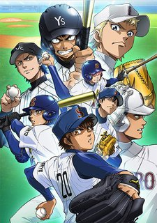Diamond no Ace 2 Second Season