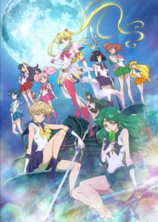 Bishoujo Senshi Sailor Moon Crystal - Death Busters-hen