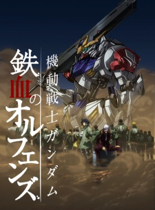mobile-suit-gundam-iron-blooded-orphans-2
