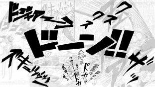 """Onomatopeias: os japoneses """"ouvem melhor"""" que a gente?"""