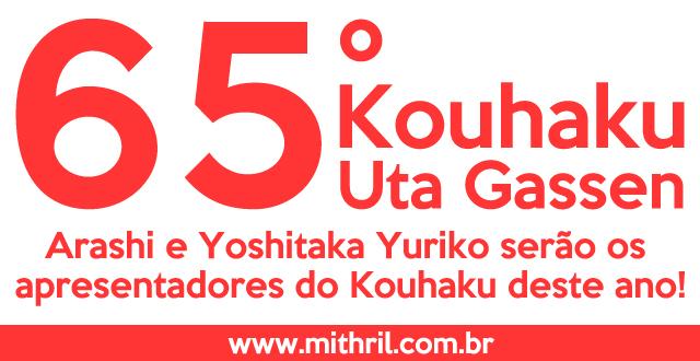kouhaku-65