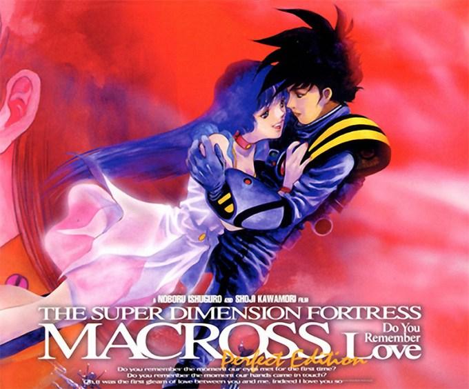 Macross - the Movie