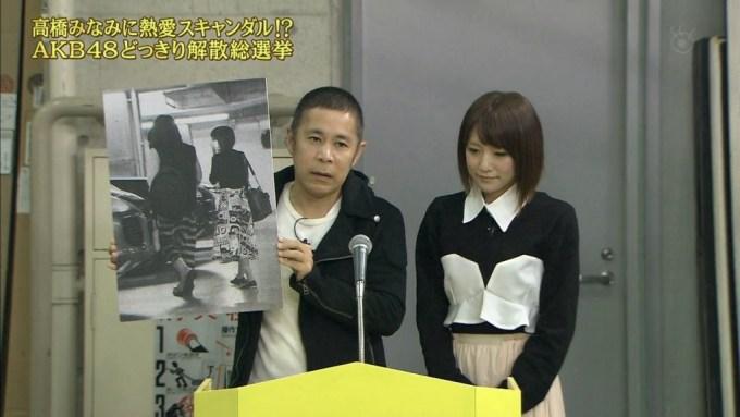 Takahashi Minami, integrante do AKB48 em um programa de variedades onde ela fez uma pegadinha de escândalo pra enganar o resto do grupo.