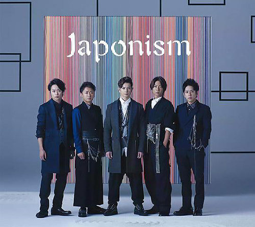 01 - Arashi