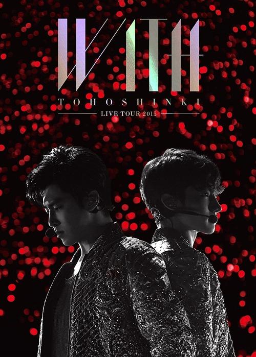 04 - Tohoshinki