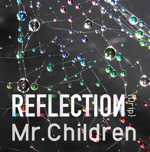 06 - Children