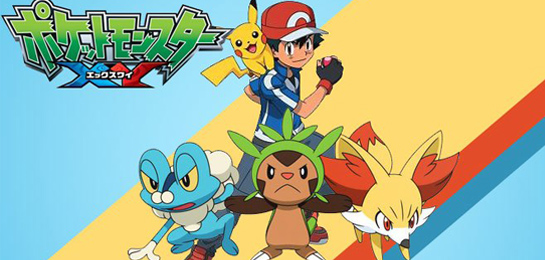 Anime_Pokemon_XY