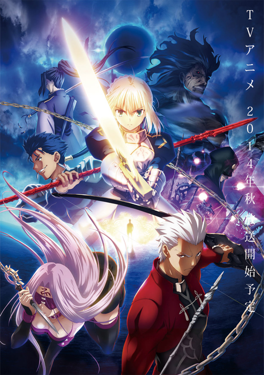 fate_stay_night_img_oficial