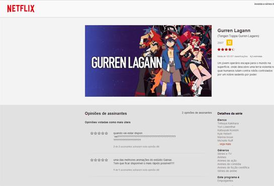 img_netflix_gurrenLagann