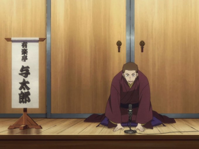 anime Showa Genroku Rakugo Shinju