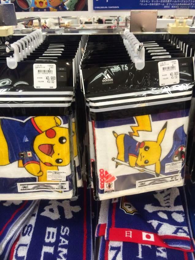 c99aecf37e Toalha-Pikachu-Japão - Portal Genkidama