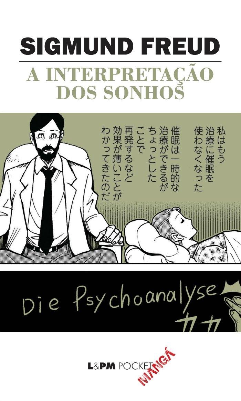 interpretacao_dos_sonhos_manga_9788525430700_hd