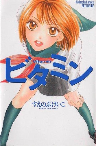 Vitamin-Manga-Capa-Cover-1-JBC
