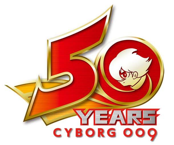 Cyborg 009 Logo