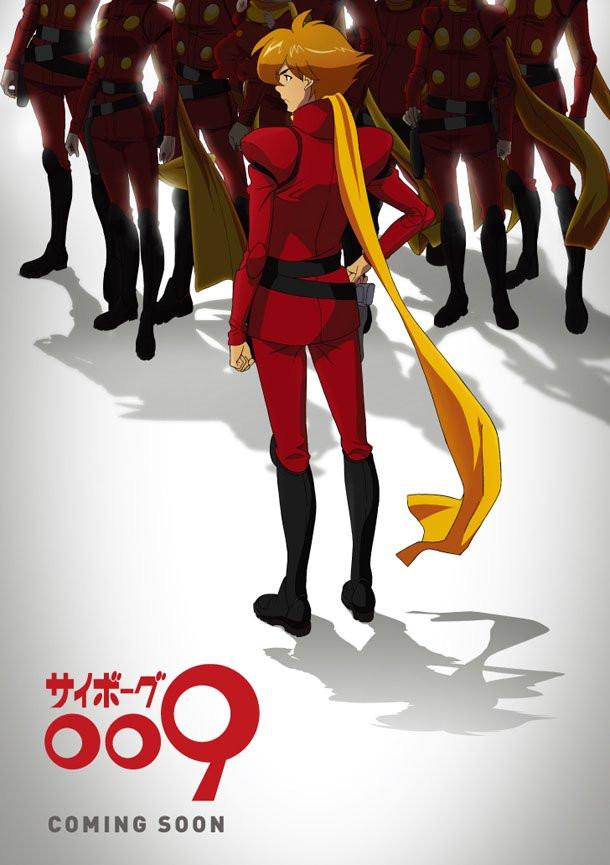 Cyborg 009 Poster